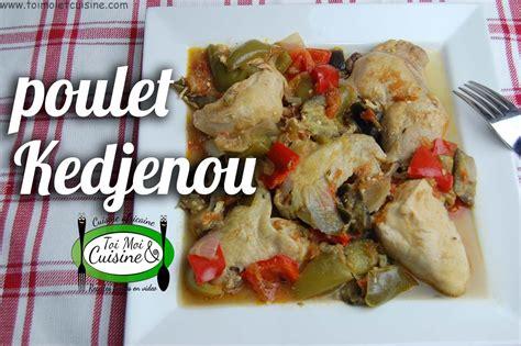 cuisine ivoirienne kedjenou recette cuisine du jour 28 images recettes d entr 233