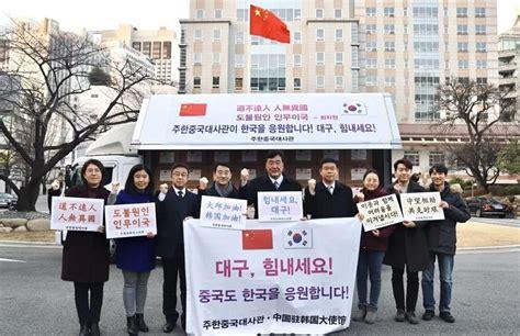 """抗""""疫""""无国界!东航免费承运上海捐赠韩国的50万只口罩 - 战疫最前线 - 海外网"""