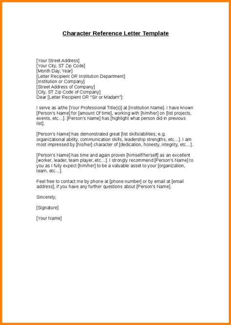 write  reference letter   friend card