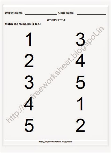 free match the number worksheets for nursery my