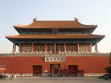 「北京城」の検索結果