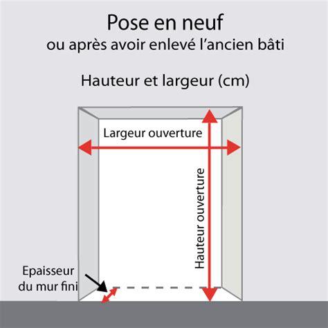 dimension cadre de porte standard prendre les mesures d une porte int 233 rieure porte