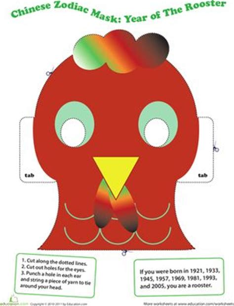 make a zodiac mask year of the rooster