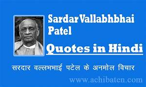 Pride/Ego Quotes & Story in Hindi अहंकार पर अनमोल विचार ...