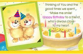 Happy Birthday For Friend Boy