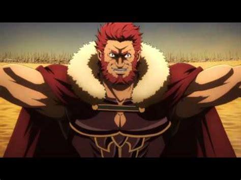 fatezero riders true noble phantasm english youtube