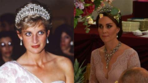 Royal Treat Kate Middleton Wears Princess Diana Tiara