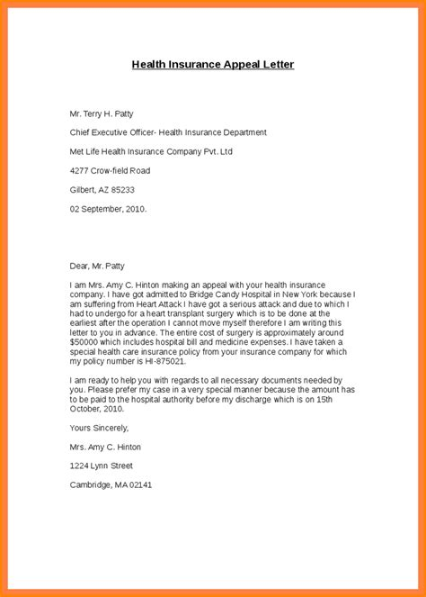 insurance appeal letter sample appeal letter
