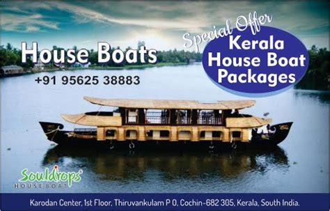 Kerala Boat House Cheap Rates houseboat booking cheap and best houseboat in alleppey