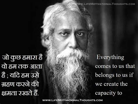 extraordinary motivational quotes  hindi  pictures