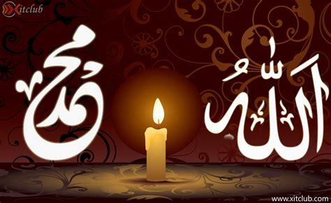 Download Allah And Muhammad Names Wallpaper Gallery