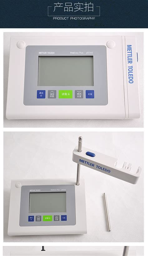 Ph Meter Atc By Tb Andalas 梅特勒台式ph计 梅特勒台式ph计fe28 micro含le422电极 实验室 进口 阿里巴巴