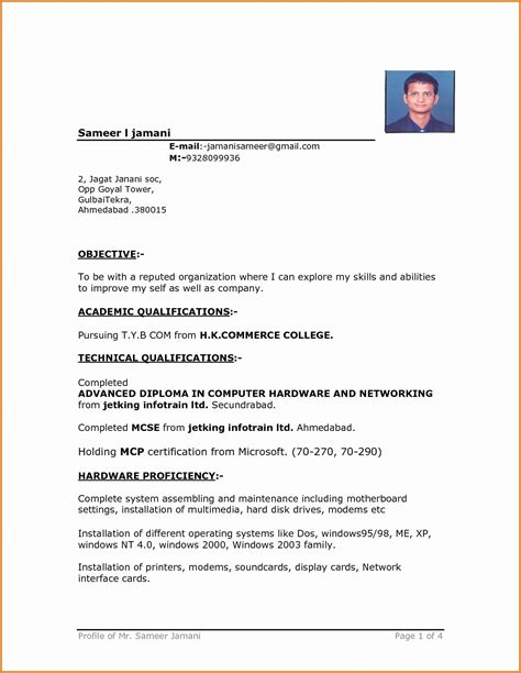 Build And Print Resume For Free by Image Result For Driver Cv Pdf Top 10 In 2019 Free