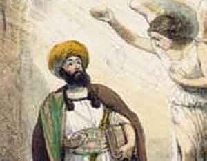 ascension   prophet muhammad  indonesia