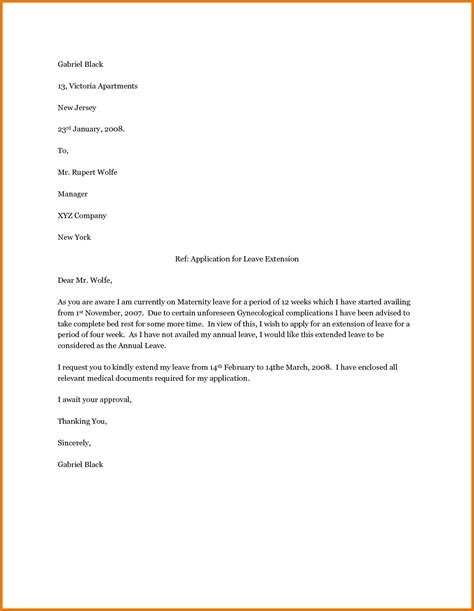 proof  pregnancy letter template