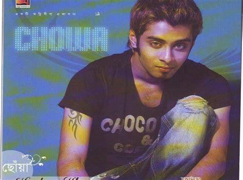 Chowa By Hridoy Khan,chowa-hridoy Khan New Songs(2011