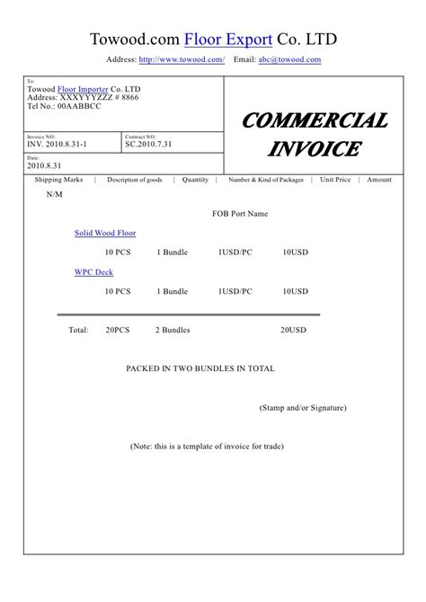 template  commercial invoice trade export import