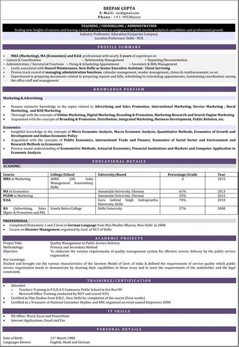 curriculum vitae format  job application teacher