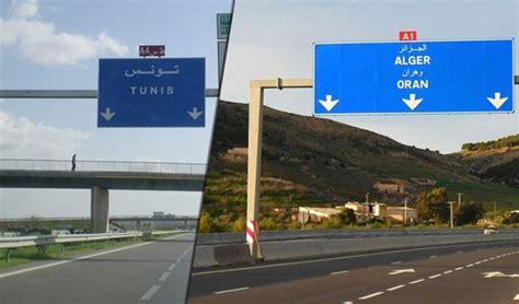 """ما هو خطين من البول. الجديد: خطين دوليين بريين بين تونس والجزائر..وهذه مواعيد السفرات التي تنطلق من """"باب عليوة ..."""