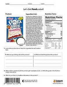 Nutrition Label Worksheet