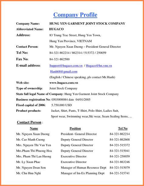 write  company profile sample company letterhead