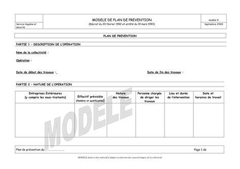 modèle plan de prévention modele de plan de prevention doc pdf page 1 sur 5