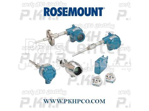ترنسمیتر دما rosemount 644 محصولات ترانسمیتر در پارس سنتر