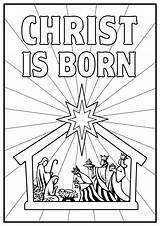 Coloring Born Christ Pages Smscs Manger sketch template