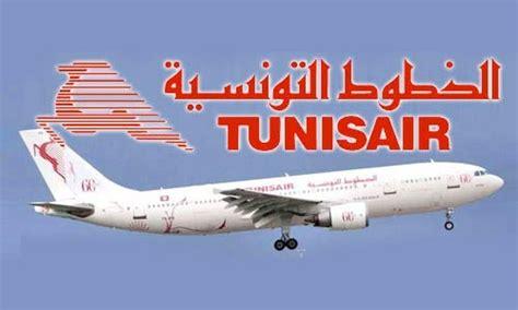 tunisair siege social tunisie après sa perte colossale de 2016 tunisair lancera une