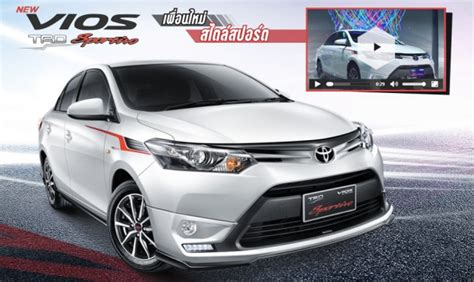 2015 toyota fortuner g trd new toyota vios trd sportivo introduced in thailand