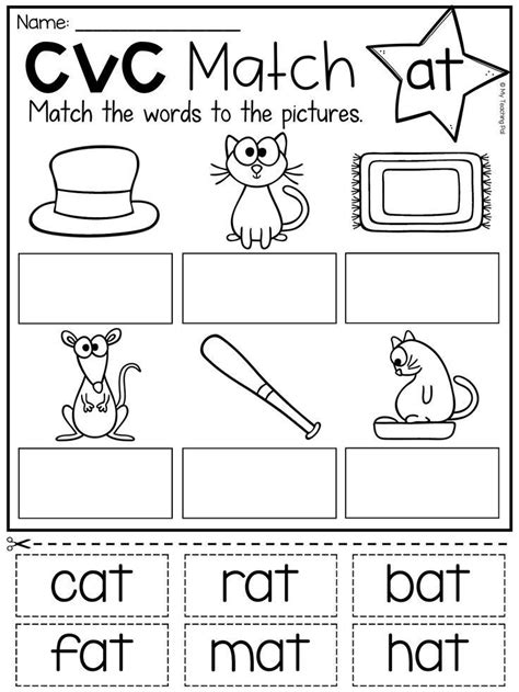 short  cvc worksheet pack   bonus literacy center