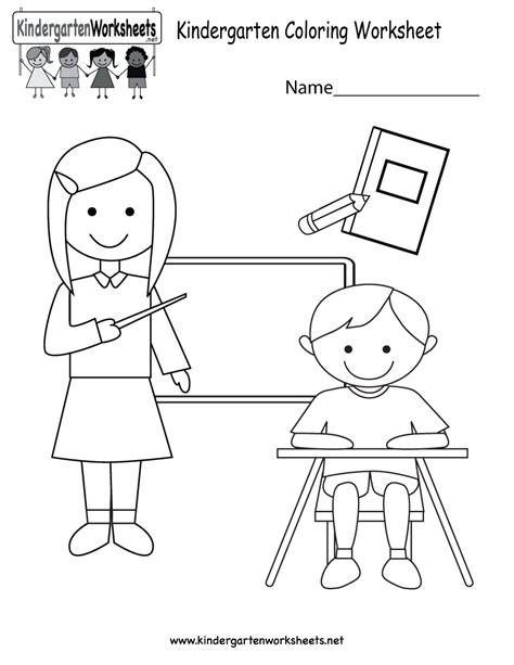 coloring worksheet free kindergarten learning worksheet