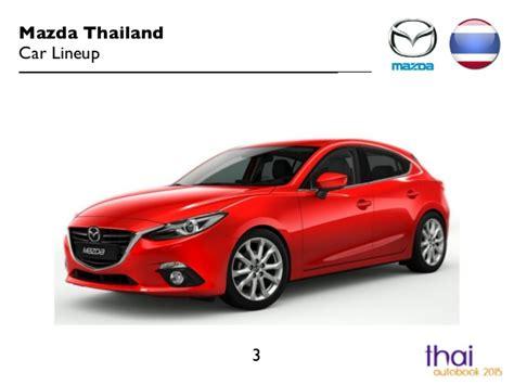 mazda car lineup mazda thailand car lineup 2015