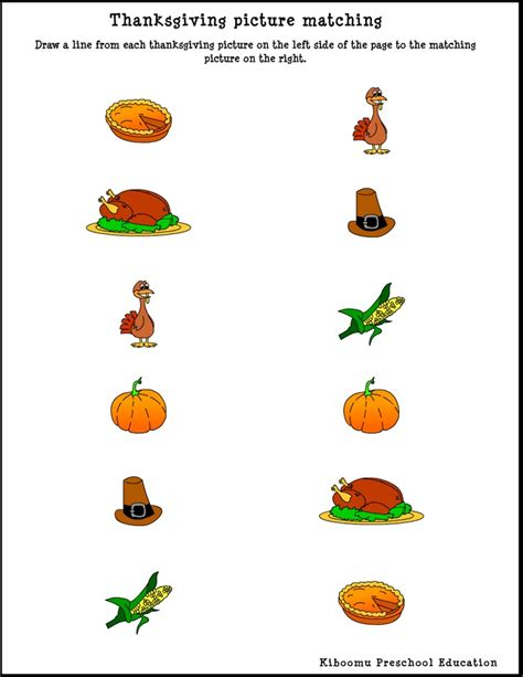 thanksgiving picture matching worksheet printables