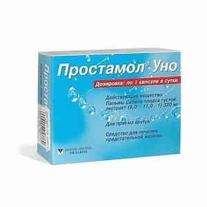 Препарат для повышения потенции в аптеках минска