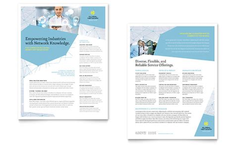 global network services datasheet template design