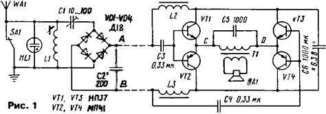 Старый детекторный приёмник по рецепту 1949 года. с самодельным диодом и без батареек. ретротехника. просто о сложном. яндекс дзен