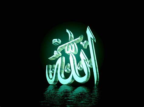 Всевышний Аллах  что мы обязаны знать о Нём? Islamru