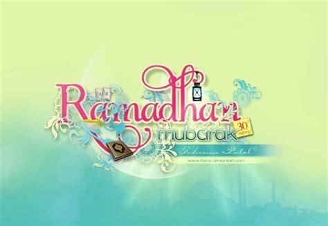 kumpulan kata mutiara ramadhan terbaru lengkap bilikata