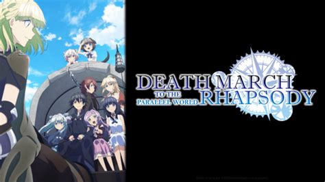 crunchyroll crunchyroll to simulcast death march to the parallel world rhapsody and the