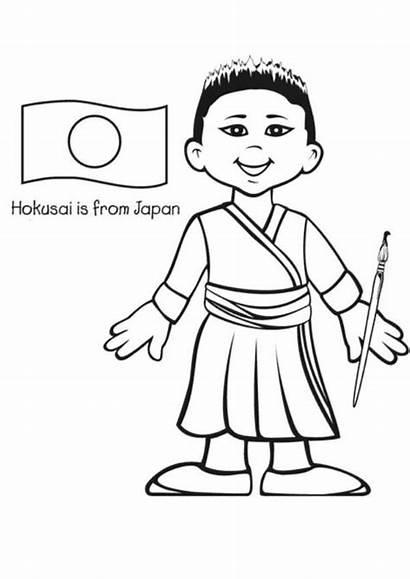 Coloring Boy Japan