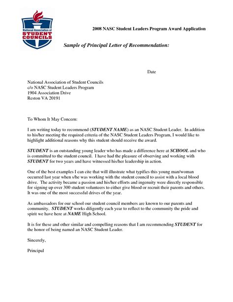leadership letter template report cover