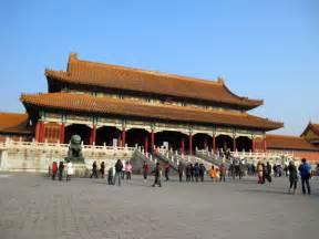 Forbidden City China Famous Landmarks