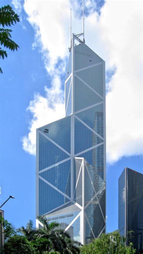 bank  china tower hong kong wikipedia