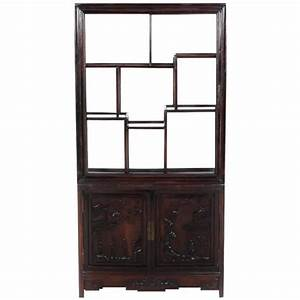 Antique Chinese Display Cabinet Circa 1900 For Sale at 1stdibs