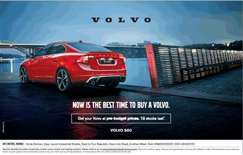 Volvo Car Now Is The Best Time To Buy A Volvo Volvo S60 Ad