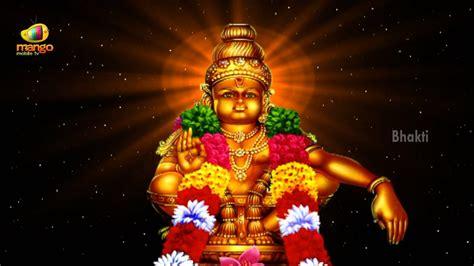 ayyappa swamy telugu devotional bhakti songs omkaara