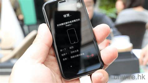 評測 palm phone 2019 回歸香港市場 超細部影相不俗 香港 unwire hk 玩生活 樂科技