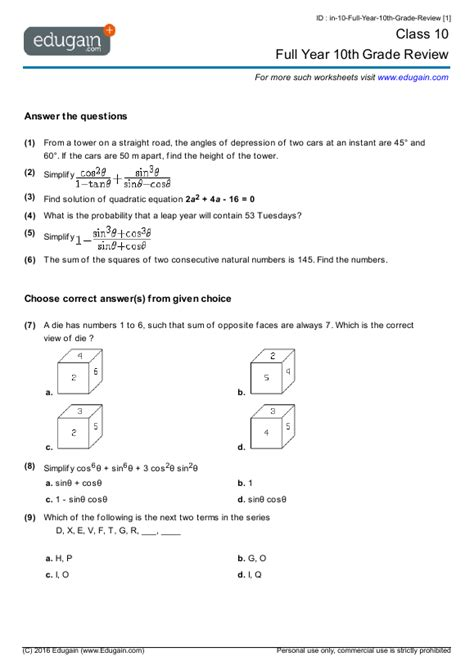 grade 10 math worksheets and problems year 10th