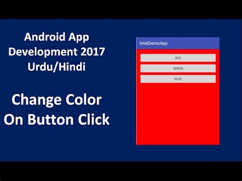 android button color 7 android button click change color